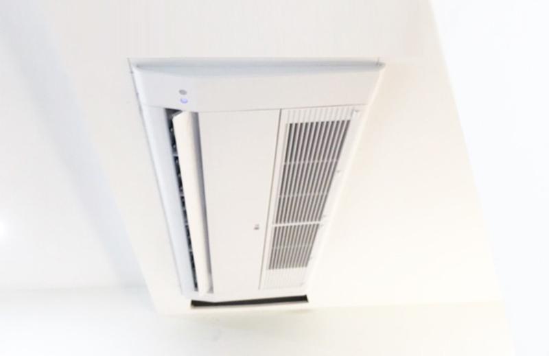 Điều hòa âm trần LG Inverter 1 chiều 24000 BTU ATUQ24GTLA1 Làm lạnh nhanh, dễ chịu