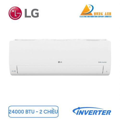 dieu-hoa-lg-inverter-2-chieu-24000-btu-b13end-chinh-hang
