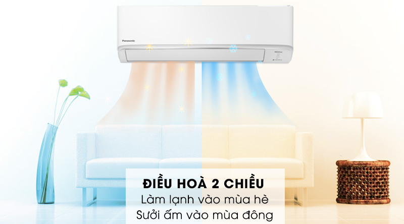 Chế độ làm lạnh và sưởi ấm thích hợp với thời tiết thay đổi ở Việt Nam